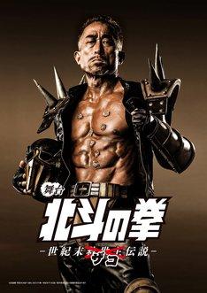 ジャギに扮した角田信朗。