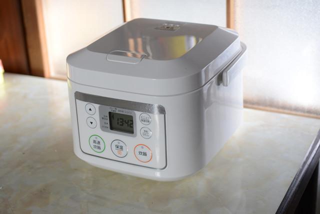 賀来千香子が声を務める炊飯器。