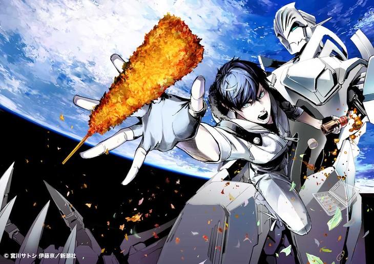 伊藤亰が描き下ろした「宇宙戦艦ティラミス」イラスト。