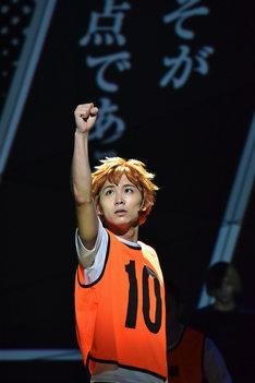 須賀健太演じる日向翔陽。