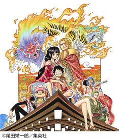 尾田栄一郎描き下ろしの「ONE PIECE 20th×KYOTO 京都麦わら道中記~もうひとつのワノ国~」ビジュアル。