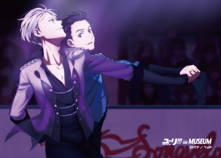 「ユーリ!!! on ICE」の新作イラスト。