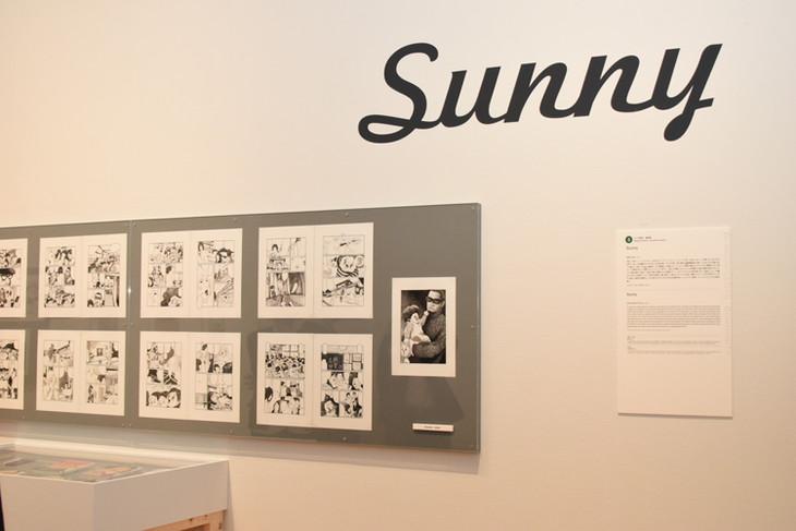 「Sunny」の展示の様子。