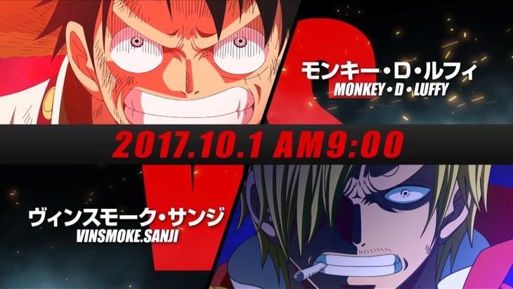 「ONE PIECE」秋の1時間スペシャルPV第3弾より。(c)尾田栄一郎/集英社・フジテレビ・東映アニメーション