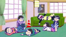 テレビアニメ「おそ松さん」第2期の先行場面カット。