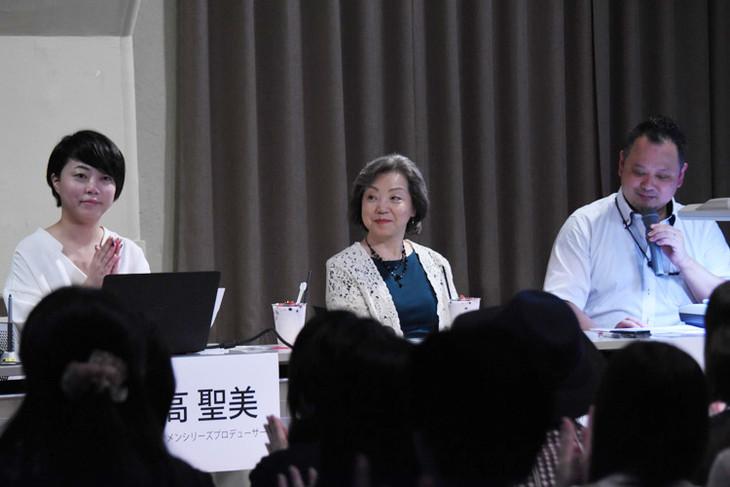 左から「イケメンシリーズ」のプロデューサー・高聖美、竹宮惠子、京都国際マンガミュージアム研究員の應矢泰紀氏。