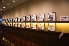 「白泉社即日デビューまんが賞」会場の様子。「ベルセルク」の複製原画も展示された。