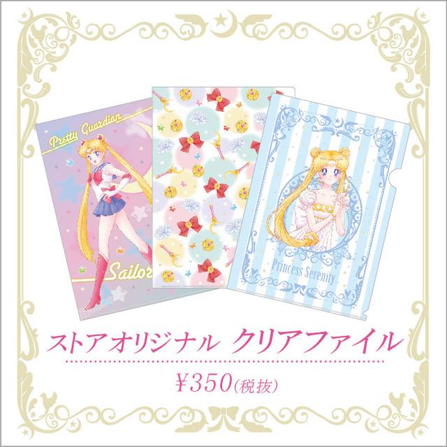 「Sailor Moon store」オリジナルグッズのクリアファイル。