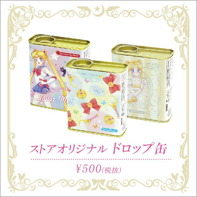 「Sailor Moon store」オリジナルグッズのドロップ缶。