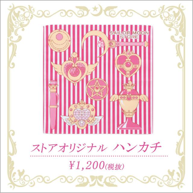 「Sailor Moon store」オリジナルグッズのハンカチ。