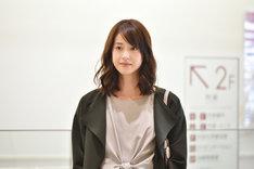 倉崎恵美役の松本若菜。