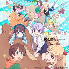 「NEW GAME!!」とJapan Labelのコラボビジュアル。
