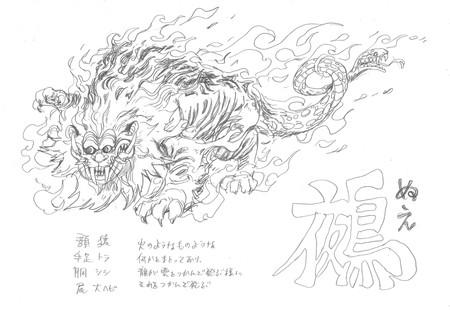 「ワノ国 特別編」キャラクター設定画。(c) 尾田栄一郎/集英社