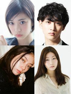 上段左から田島カンナ役の森川葵、観音崎役の上杉柊平。下段左から吉川こずえ役のSUMIRE、小山ルミ役の土居志央梨。