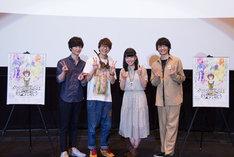 「クジラの子らは砂上に歌う」先行上映会の様子。左から梅原裕一郎、花江夏樹、石見舞菜香、島崎信長。