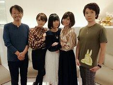 テレビアニメ「メイドインアビス」最終話先行上映イベントに登場した、(左から)小島正幸、井澤詩織、富田美憂、伊瀬茉莉也、山下愼平。