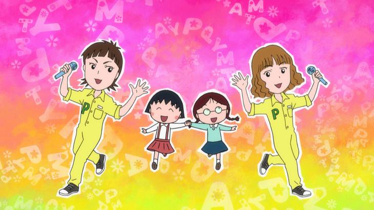 「ちびまる子ちゃん」&PUFFYのキービジュアル。(c)さくらプロダクション/日本アニメーション