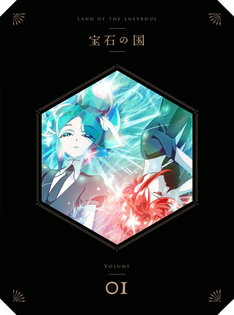 アニメ「宝石の国」のBlu-ray / DVD第1巻。