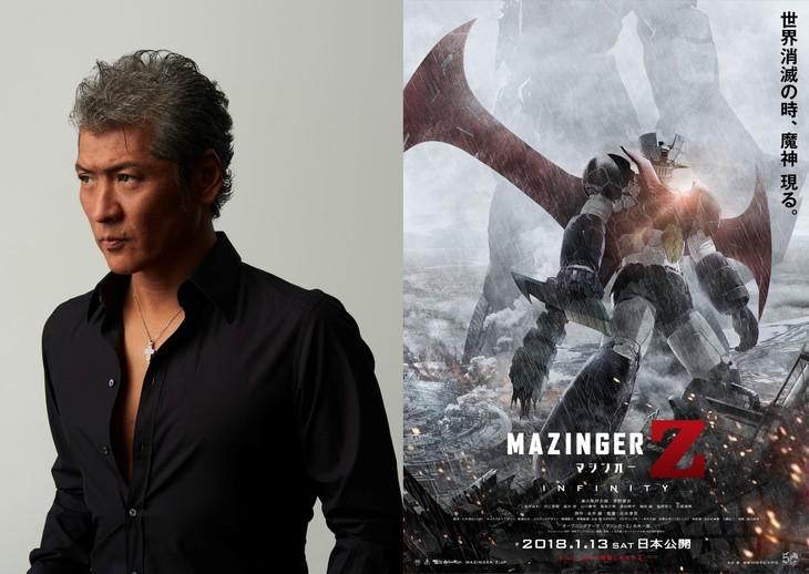 吉川晃司と「劇場版 マジンガーZ / INFINITY」のポスタービジュアル。