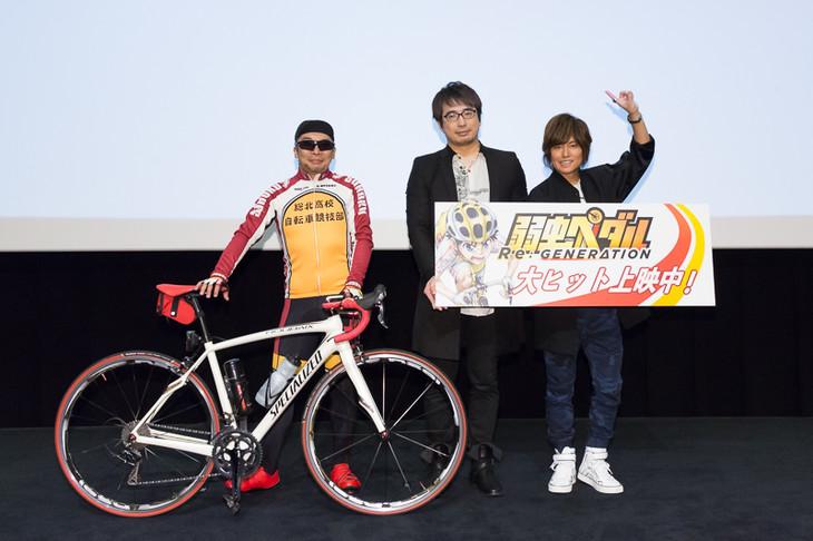 「弱虫ペダル Re:GENERATION」公開記念舞台挨拶の様子。左から伊藤健太郎、安元洋貴、森久保祥太郎。