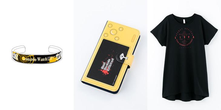 左からアクリルバングル(レオナルド)、「レオのカメラ風手帳型スマートフォンケース」、ロングカットソー。