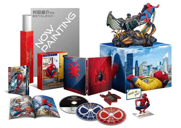 「スパイダーマン:ホームカミング プレミアムBOX」展開図。