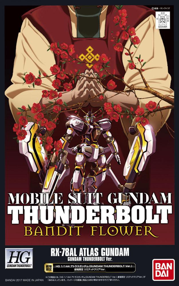 劇場限定にて販売される「HG1/144 アトラスガンダム(GUNDAM THUNDERBOLT Ver.)劇場限定リミテッドクリアバージョン」のパッケージ。
