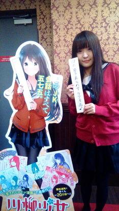 川柳少女の画像 p1_20