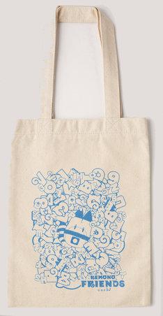 吉崎観音の描き下ろしイラストを使用した「けものフレンズ」トートバッグ。