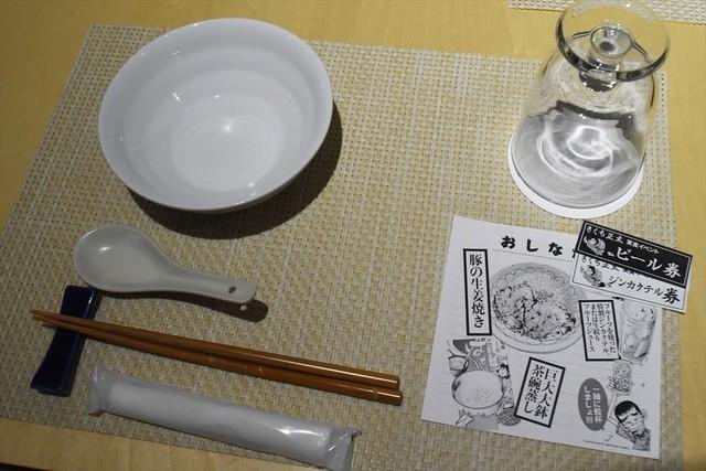 テーブルには「ドリンク引き換え券」が置かれていたが、引き換え券なしでおかわり自由。