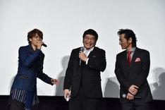 「GODZILLA 怪獣惑星」完成披露上映会の様子。