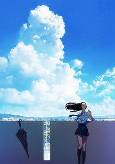 「恋は雨上がりのように」(c)眉月じゅん・小学館/アニメ「恋雨」製作委員会