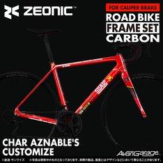 「ZEONIC社製 シャア専用ロードバイク」もカーボンフレーム単体のみ販売。