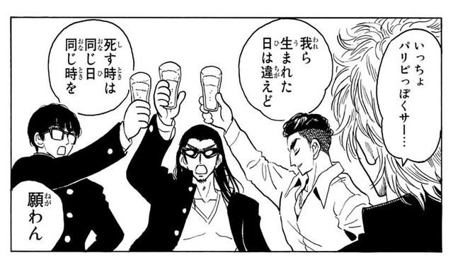 「スクールランブル」新作読み切りより。