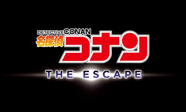 「名探偵コナン・ワールド」ロゴ