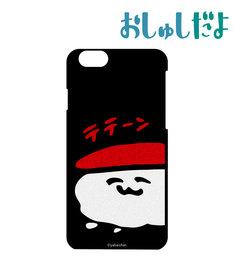 「ひかりゅよ!ぎんしゃりiPhoneケース」
