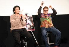 「銀魂パート2(仮)」の製作が発表され喜ぶ小栗旬と福田雄一監督。