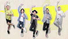 「レッツゴー!ムッツゴー!~6色の虹~」のミュージックビデオより。