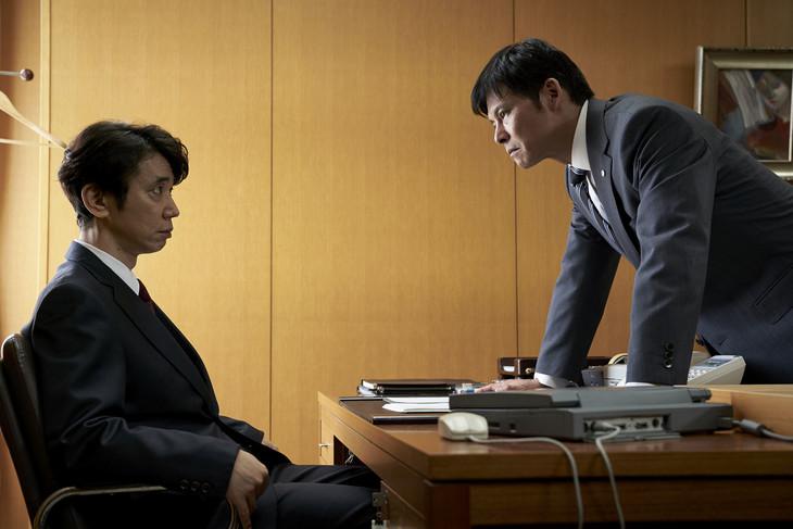 「監査役 野崎修平」的圖片搜尋結果