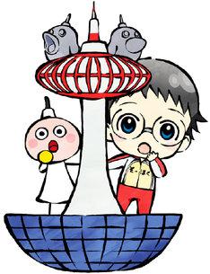 小野田坂道と京都タワーのマスコットキャラクター・たわわちゃんのコラボイラスト。