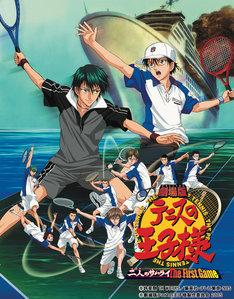 「劇場版 テニスの王子様 二人のサムライ The First Game」ビジュアル (c)許斐剛 TK WORKS/集英社・テレビ東京・NAS (c)劇場版テニスの王子様製作委員会2005