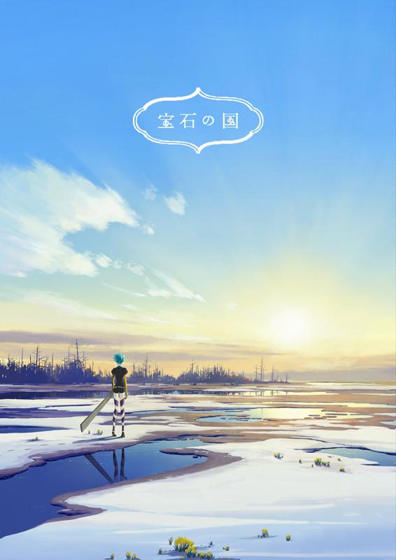 アニメ「宝石の国」新ビジュアル。