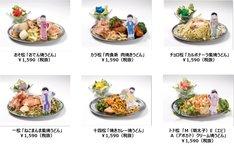 「おそ松さんカフェ」第2弾で提供されるフードメニュー。