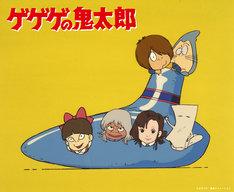 アニメ「ゲゲゲの鬼太郎」第3期ビジュアル
