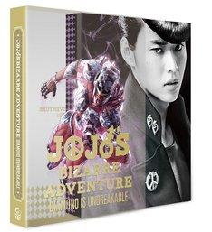 映画「ジョジョの奇妙な冒険 ダイヤモンドは砕けない 第一章」コレクターズ・エディションのパッケージ。