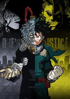 「僕のヒーローアカデミア One's Justice」キービジュアル※画面は開発中のもの。