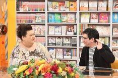 「女子マンガの世界」より、マツコ・デラックス(左)と案内人の小田真琴(右)。