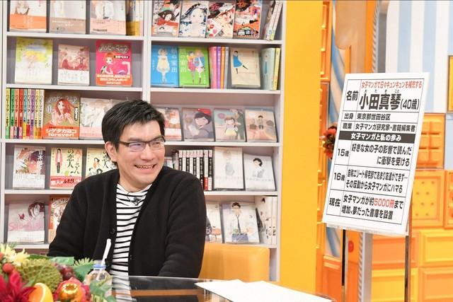 「女子マンガの世界」案内人の小田真琴。
