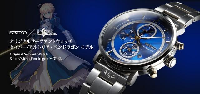 「Fate/Grand Order オリジナルサーヴァントウォッチ」アルトリア・ペンドラゴンモデル。