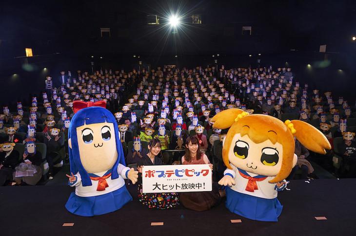 「ポプテピピック」先行上映会の様子。ポプ子役の小松未可子とピピ美役の上坂すみれの持つパネルには「放映中」と書かれているが、放映スタートは1月。「大ヒット」は予想とのこと。